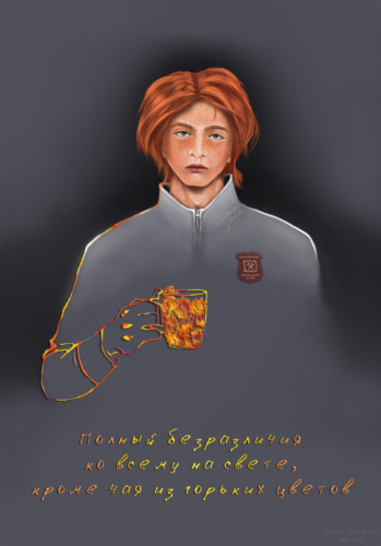 Глас Божий. Абинур Тандри, рыжий, рыжий человек, рыжий парень очень красивый, много веснушек на лице, на теле, четыре пальца у человека, в космосе человек, серьёзный взгляд, 20 лет, пьёт чай, календула, ноготки, чай, цветы, конопатый парень